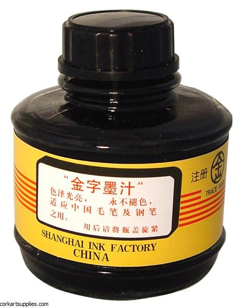 Ink 60ml Chinese Waterbased