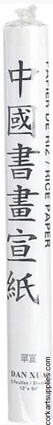 Rice Paper Xuan 30g 15x54