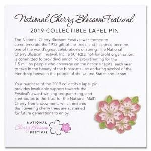 2019 Cherry Blossom Festival Pin