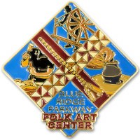 Blue Ridge Parkway Folk Art Center Lapel Pin