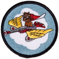 Tuskegee Airmen 301st Fighter Squadron Patch
