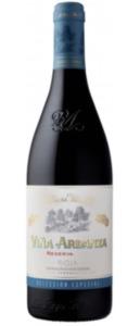 La Rioja Allta Ardanza Rsv 04