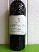 Pape Clement 1985