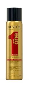 Revlon UniqOne Dry Shampoo 75m