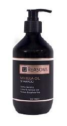 12 Reasons Marula Oil Sham 400