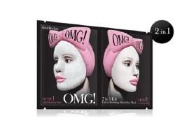 OMG! 2in1 Detox Bubbling Mask