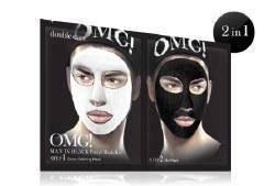 OMG! Man In Black Facial Kit