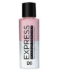 DB Express Makeup Remover (D)