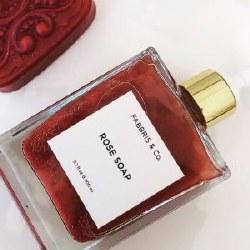Fabbris Rose Geranium Soap 250