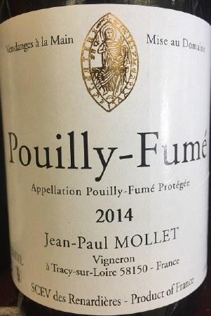 2014 Jean-Paul Mollet, AOC Pouilly-Fume, Loire Valley, France