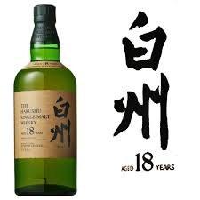 HAKUSHU JAPANESE WHISKY 18YR