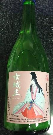 Iwamura Brewery, Onna Joshu, Nigori Ginjo Sake 720ml