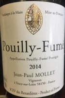 2014 Jean-Paul Mollet, AOC Pouilly-Fume, Loire Valley, France