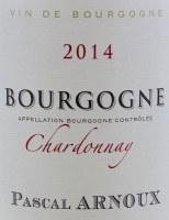 2014 Pascal Arnoux, Chardonnay, AOC Bourgogne