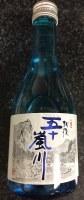 """Fukugao, Super Premium Sake, Ginjo Echigo Ikarashigawa, """"Blue River 300ml"""