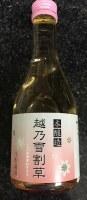 Fukugao, Honjozo Koshino Yukiwariso, Snow Grass 300ml
