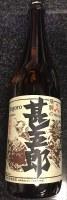 Funasaka Brewery, Jingoro Honjozo Sake