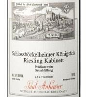 2013 Paul Anheuser, Schlossbockelheimer Konigsfels, Riesling Kabinett, Nahe, Germany