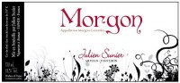 2015 Julien Sunier, AOC Morgon, Cru Beaujolais, France
