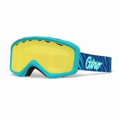 2020 Giro Grade Glacier Stripe with Yellow Boost Lens