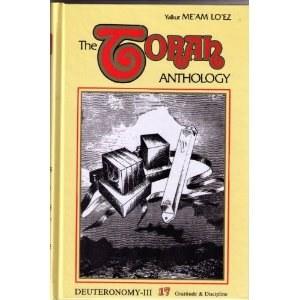 The Torah Anthology: Vol. 17 - Gratitude and Discipline [Hardcover]