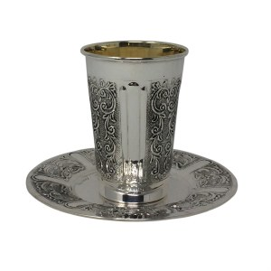 Kiddush Cup with Matching Saucer Hadad Sterling Silver 925 Collection Swirl Design