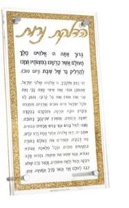 Lucite Tabletop Hadlokas Neiros Plaque Gold Shimmer Border