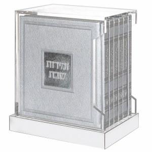 Lucite Bencher Holder Includes Set Of 6 Faux Leather Silver Benchers Edut Mizrach