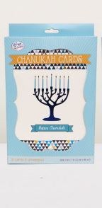 Chanukah Boxed Cards - 12 Cards & Envelopes Single Style