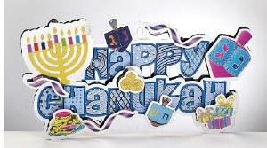 Happy Chanukah 3D Decoration Glitter Accents