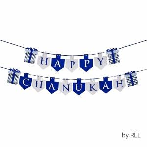 Banner Happy Chanukah Design Blue and Silver 2 Ribbon Set