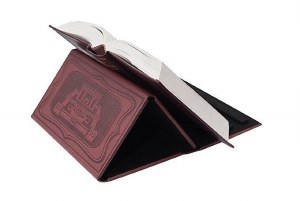 Compact Shtender Faux Leather Maroon