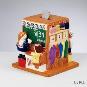 Kids in School Ceramic Tzedakah Box