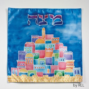 Square Matzah Cover Colorful Jerusalem Design