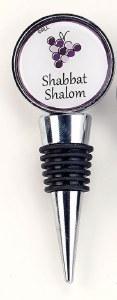 """Deluxe Wine Topper Shabbat Shalom 4"""""""