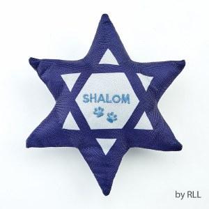 Chewdaica Shalom Star of David Squeaky Dog Toy
