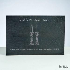 Slate Shabbat Candles Drip Tray Hebrew Blessing