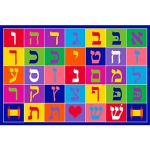 Alef Bais Play Floormat for Kids 3' x 5'