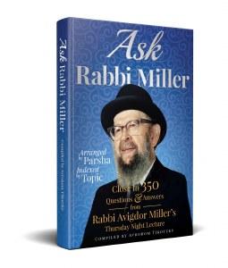 Ask Rabbi Miller [Hardcover]
