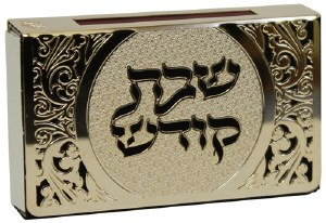 Matchbox Holder with Gold Colored Lazer Cut Swirled Branch and Shabbos Kodesh Circle Design