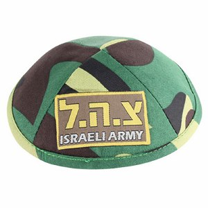 Kippah Tzahal Israeli Army I.D.F. Design 17cm