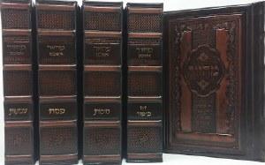 Artscroll Interlinear Machzorim 5 Volume Set Antique Leather Lublin Design Sefard