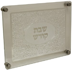 Challah Board Tempered Glass Silver Colored Laser Cut Swirl Design and Oval Shaped Center