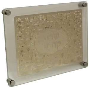 Challah Board Tempered Glass Gold Colored Laser Cut Jerusalem Design