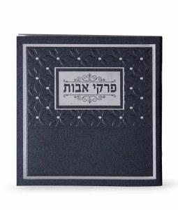 Pirkei Avos with Bartenura and Bentching Black Ashkenaz [Paperback]
