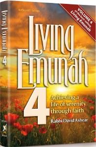 Living Emunah Volume 4 Mid Size [Paperback]