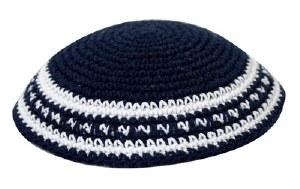 Dark Blue and White Stripes Knitted Kippah Serugah 16cm - A9