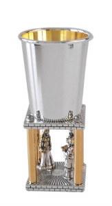 Karshi Wedding Kiddush Cup 925 Silver Coated Chuppah Design