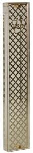 Lucite Mezuzah Case with Gold Colored Metal Filigree Diamond Pattern Design 12cm