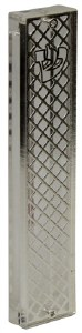 Lucite Mezuzah Case with Silver Colored Metal Filigree Diamond Pattern Design 12cm